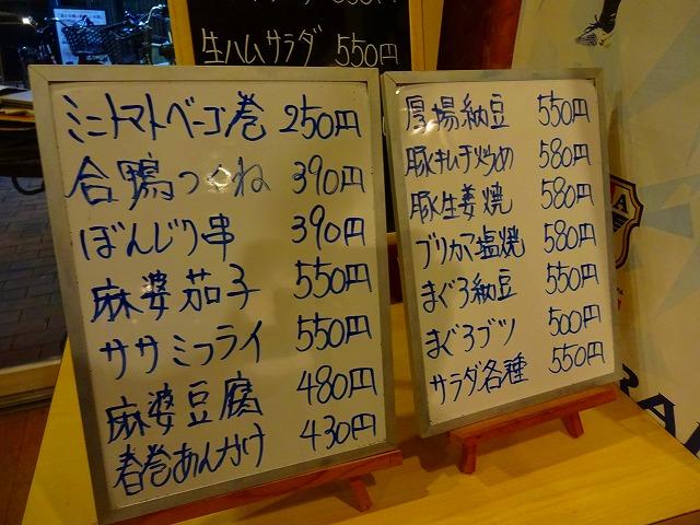 すらんぷ17 (9)