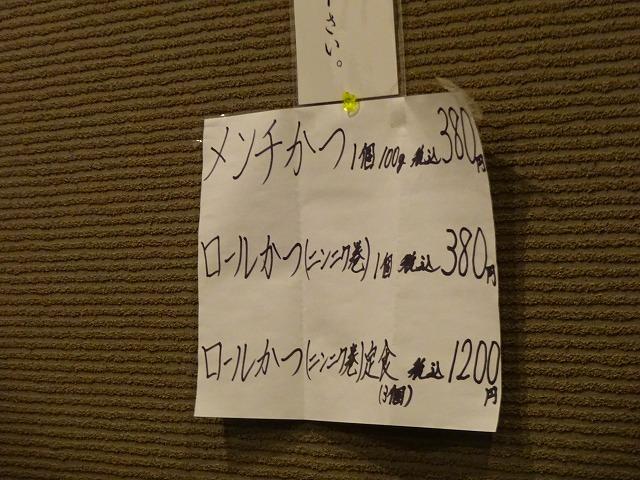 瓢5 (4)