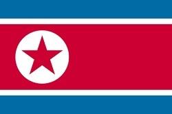 朝鮮民主主義人民共和国