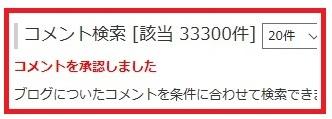 33300.jpg