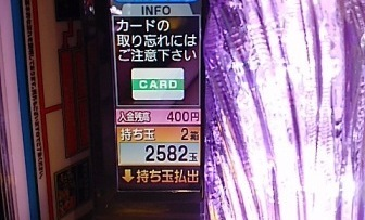 DSC_14235.jpg