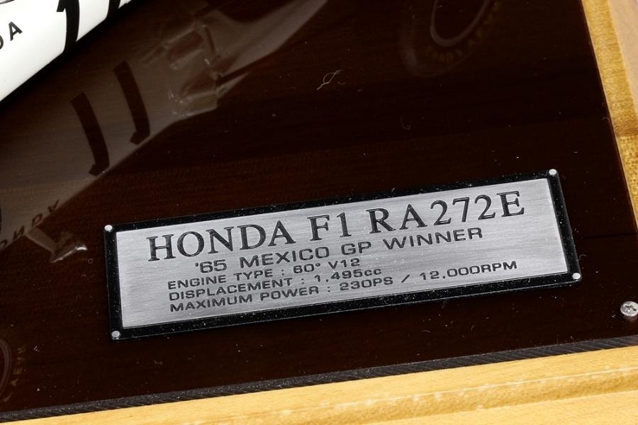 HONDA F1-30