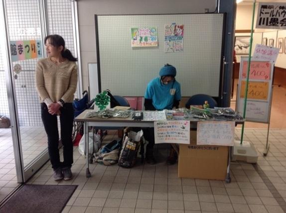 大井川公民館まつり
