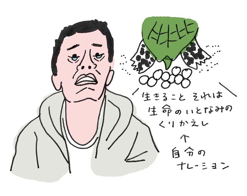 バイプレイヤーズ01