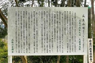 170118tanukidani060.jpg