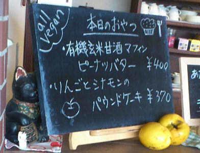 金山カフェ2 (11 )