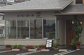 コーヒールーム花 (1 )