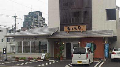 コーヒールーム花 (1)