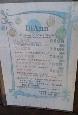 Diann (6)