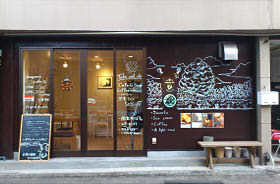 Designers cafe G (1 )
