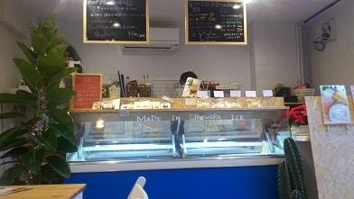 Designers cafe G (4 )