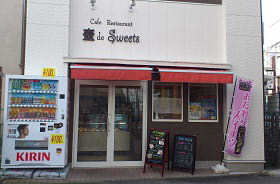 壺 de Sweets(2) (1)