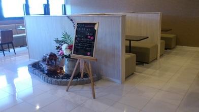 虎屋cafe (29)