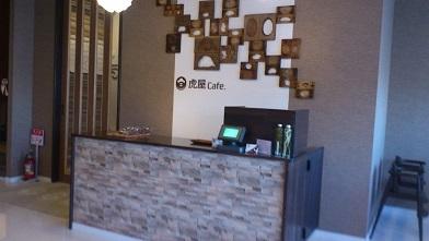 虎屋cafe (10)