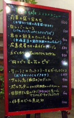 luce cafe (7 )