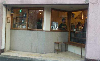 グリッチコーヒー (3 )
