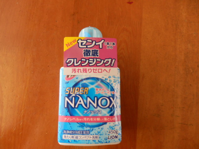 nanoxpure.jpg