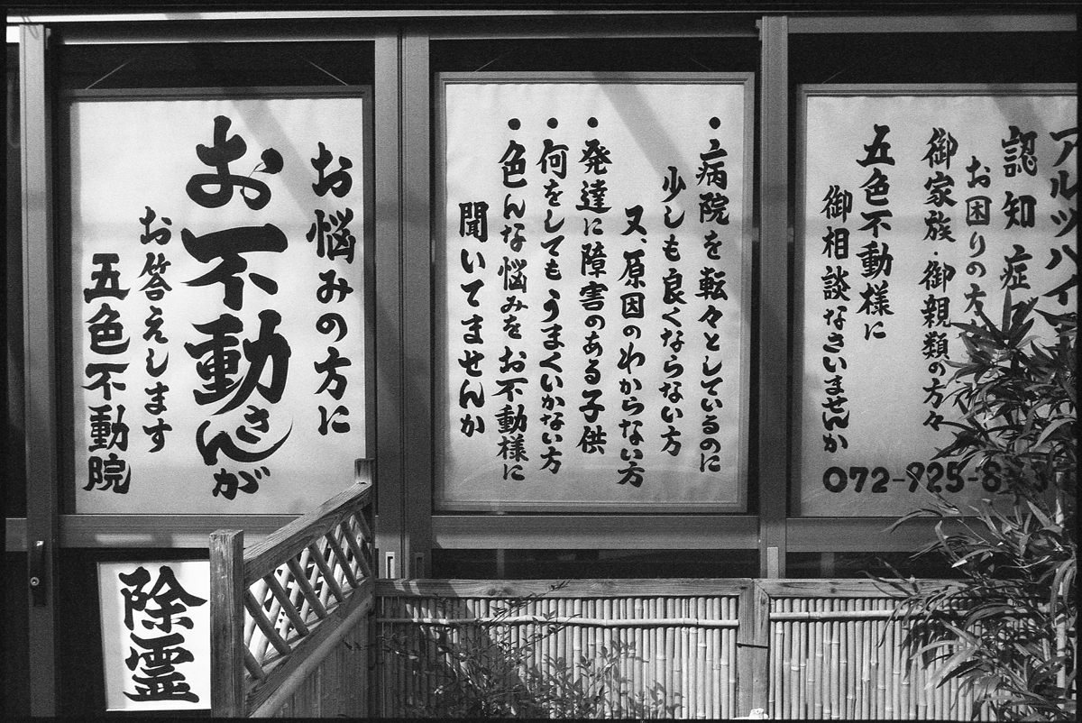 3MDAJ35ishikiri002.jpg