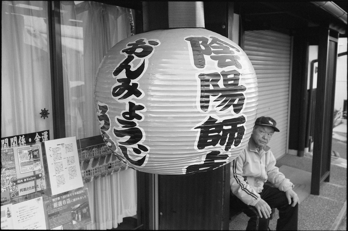 8MDAJ35ishikiri009.jpg