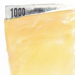 いもあられ@破れた1,000円