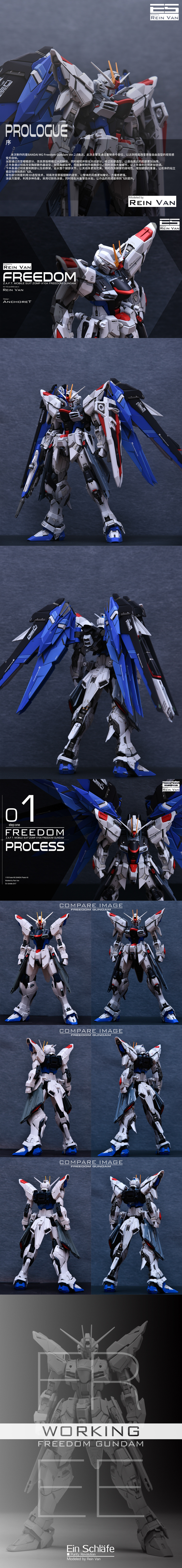 G115_MG_Freedom_inf_GK_INASK_info_018.jpg