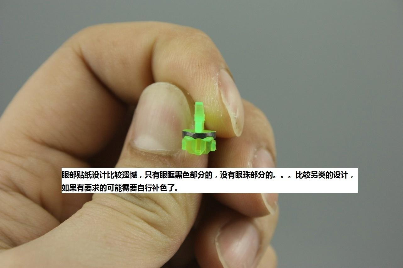 S144_MG_Shenlong_review_info_INASK_info_020.jpg
