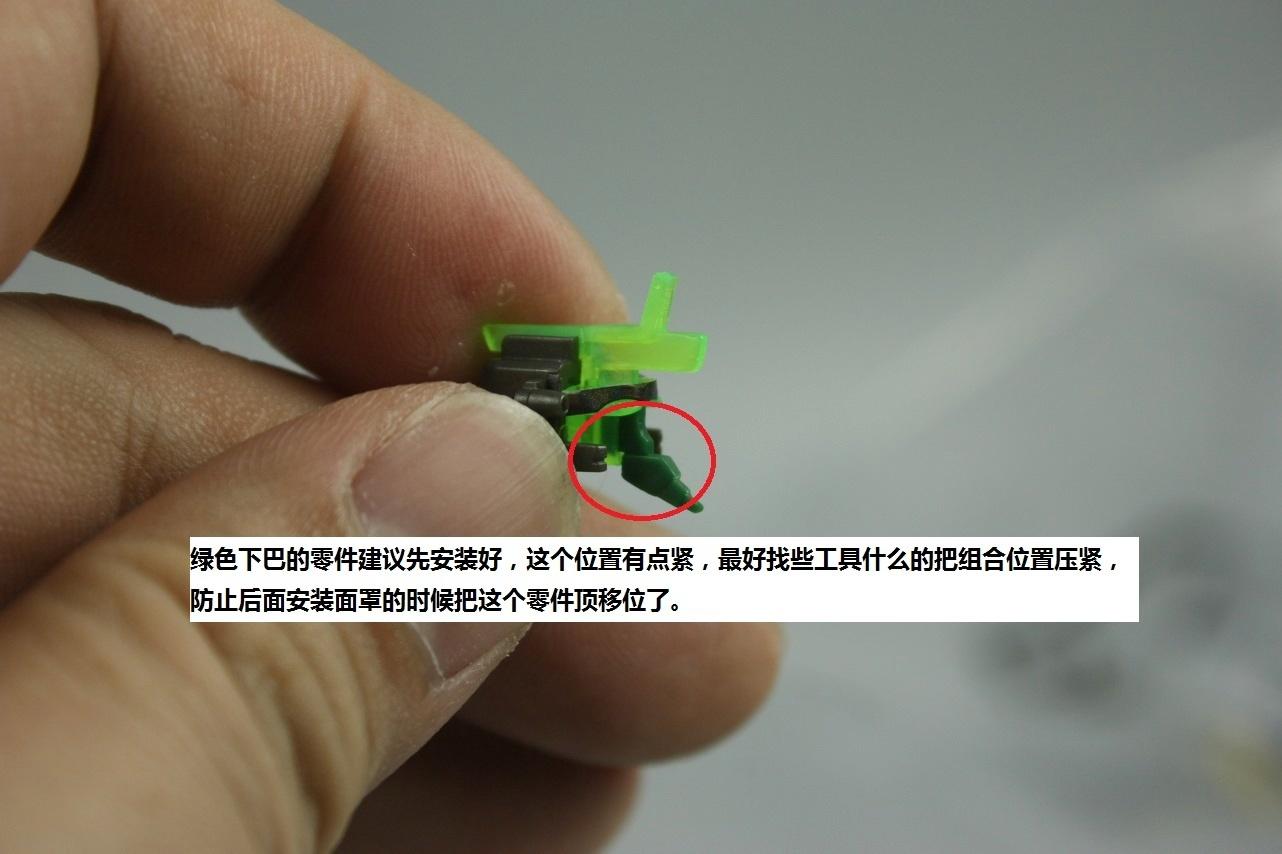 S144_MG_Shenlong_review_info_INASK_info_021.jpg