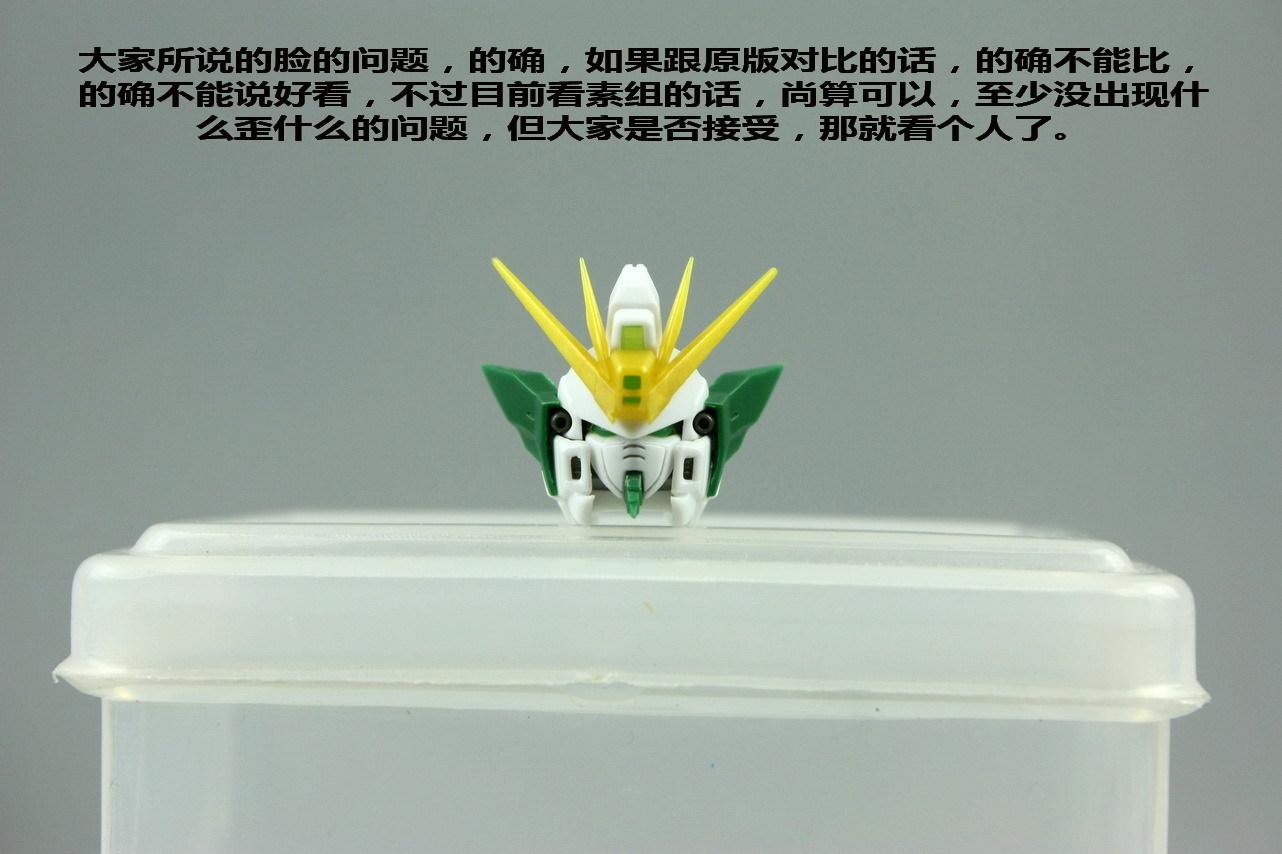 S144_MG_Shenlong_review_info_INASK_info_026.jpg