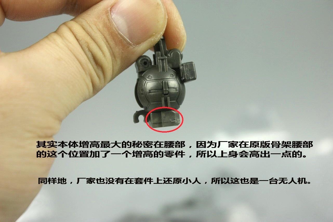 S144_MG_Shenlong_review_info_INASK_info_027.jpg
