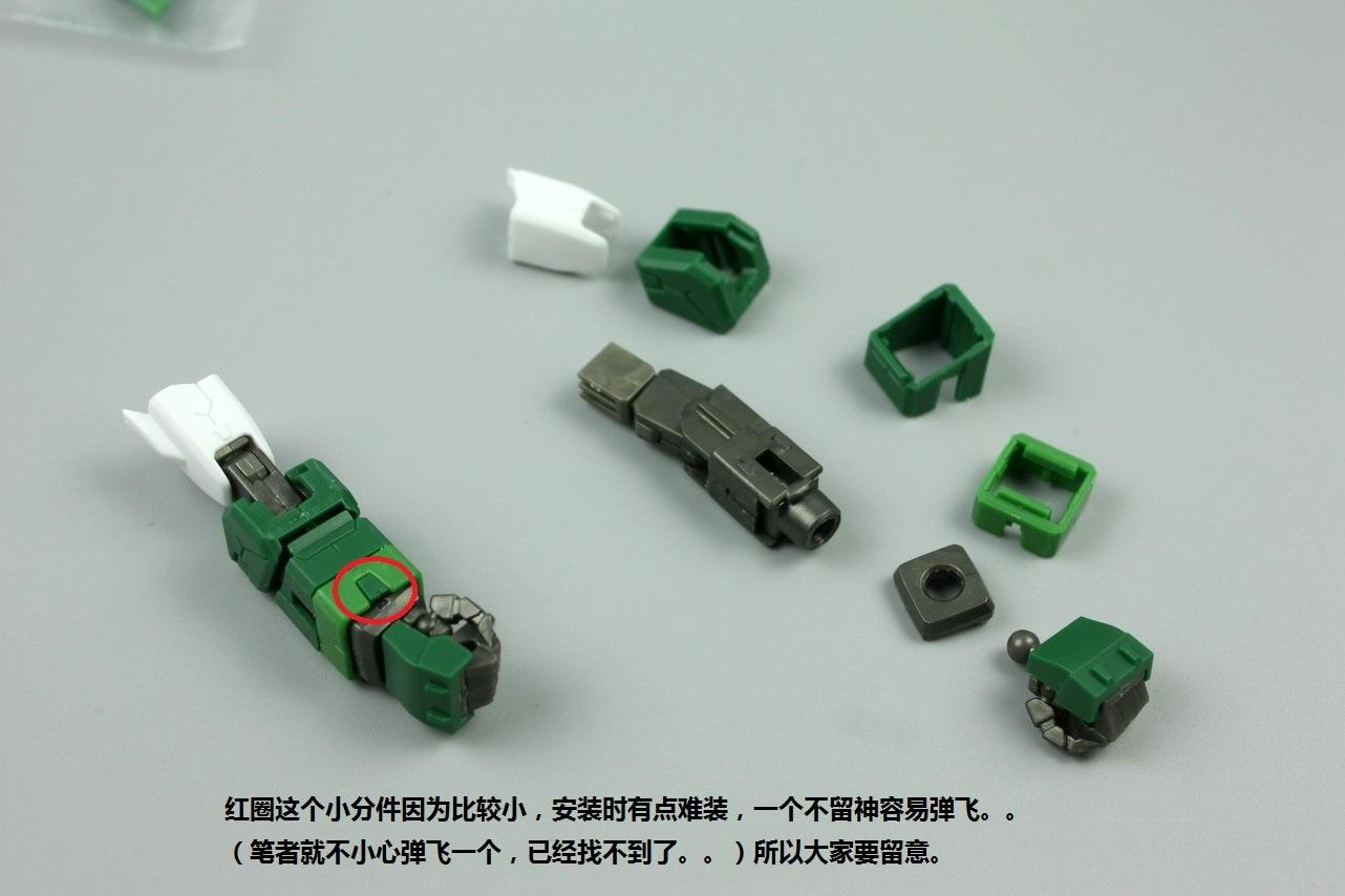 S144_MG_Shenlong_review_info_INASK_info_041.jpg