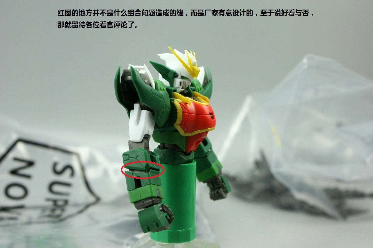 S144_MG_Shenlong_review_info_INASK_info_042.jpg