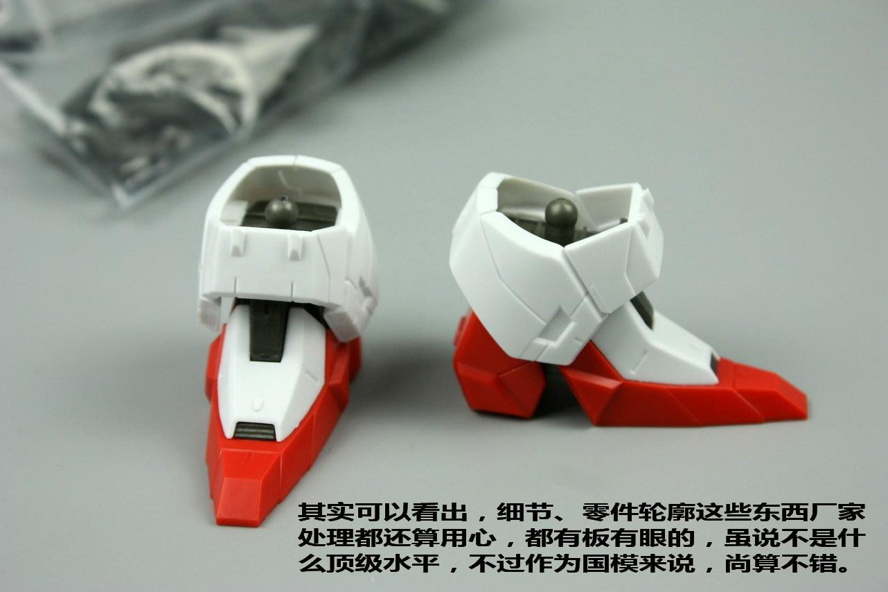 S144_MG_Shenlong_review_info_INASK_info_046.jpg