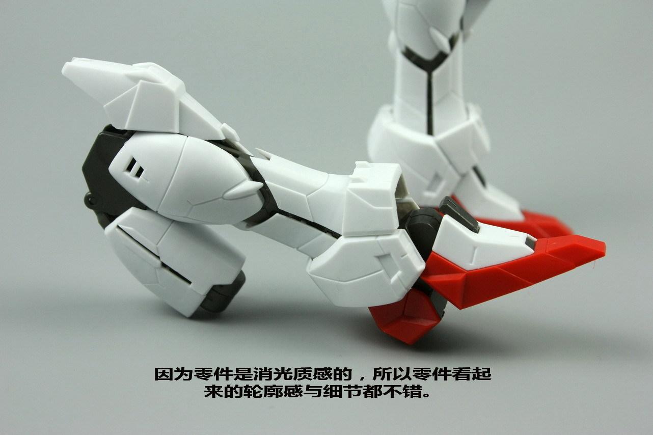 S144_MG_Shenlong_review_info_INASK_info_049.jpg