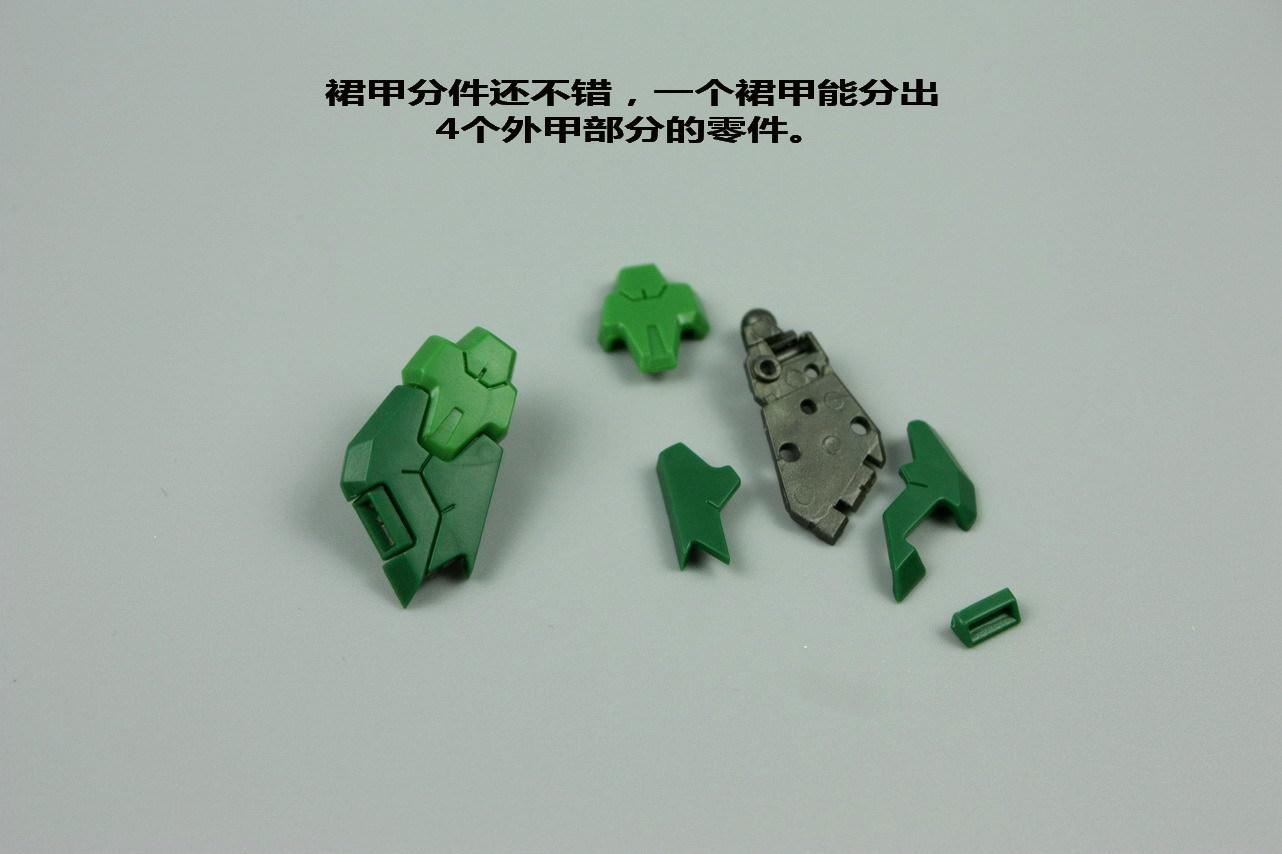 S144_MG_Shenlong_review_info_INASK_info_050.jpg