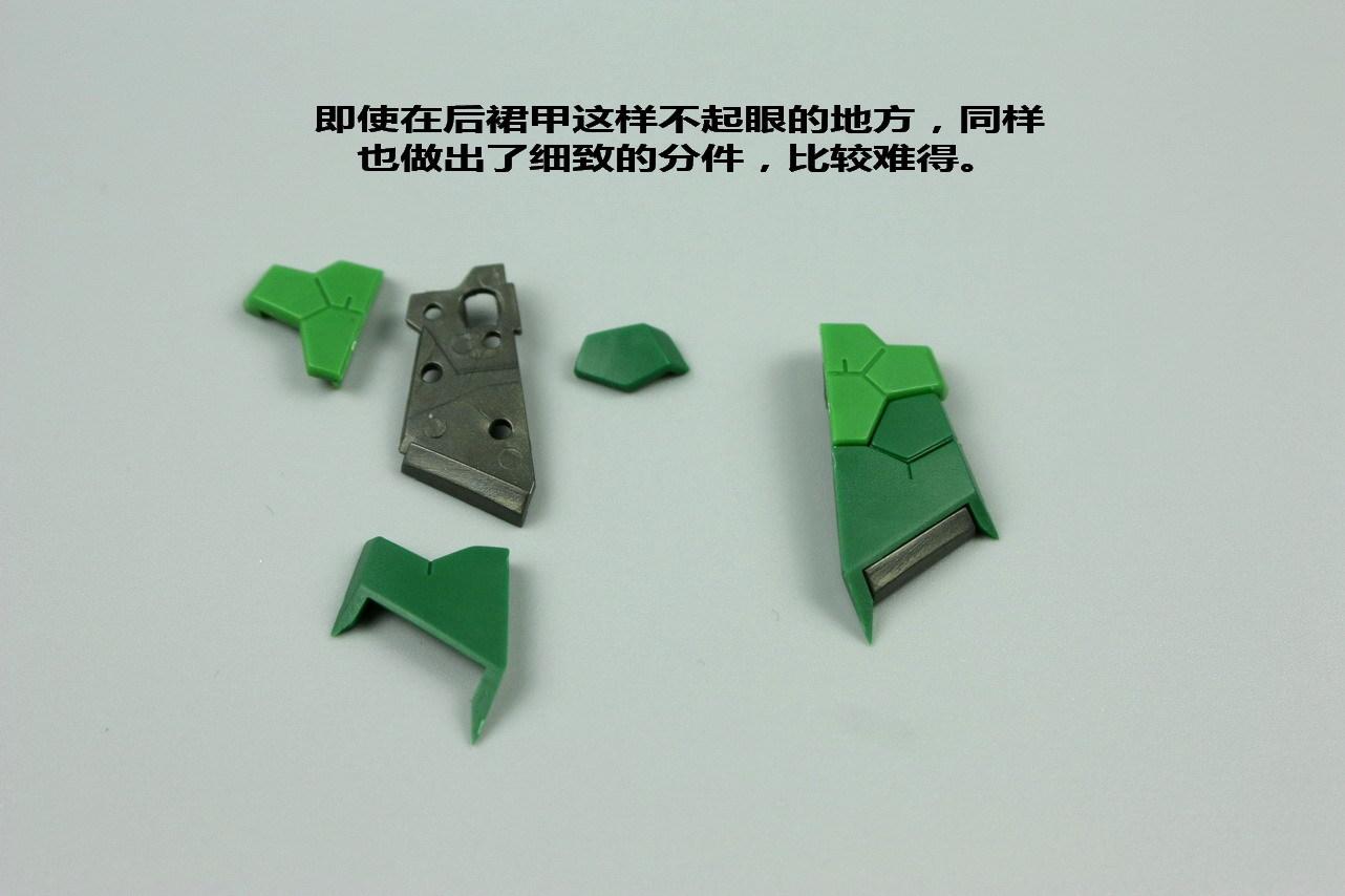 S144_MG_Shenlong_review_info_INASK_info_051.jpg