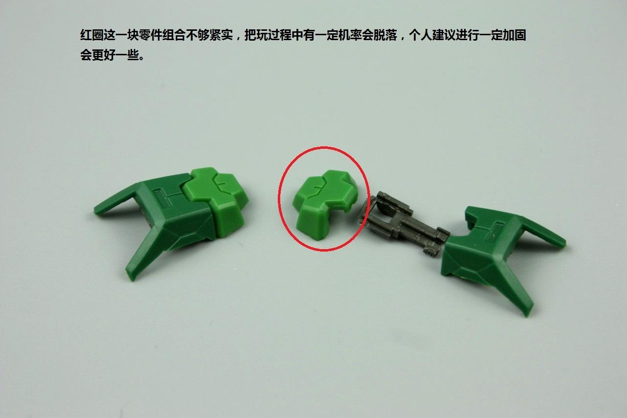 S144_MG_Shenlong_review_info_INASK_info_053.jpg