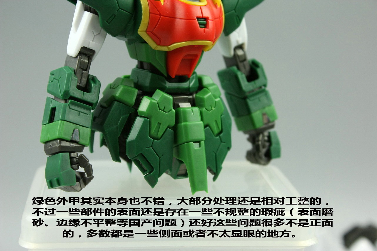 S144_MG_Shenlong_review_info_INASK_info_055.jpg