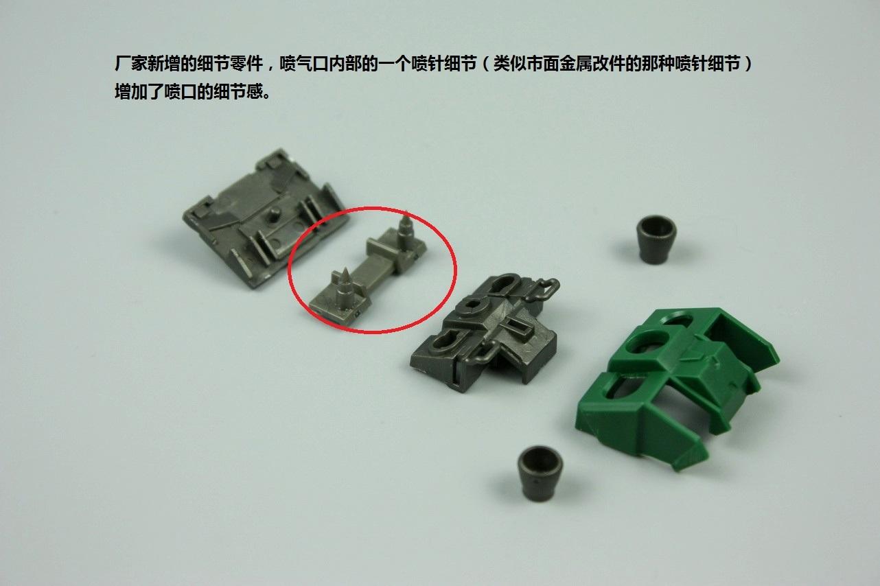S144_MG_Shenlong_review_info_INASK_info_068.jpg