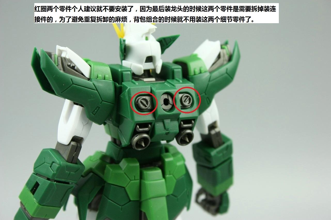 S144_MG_Shenlong_review_info_INASK_info_069.jpg