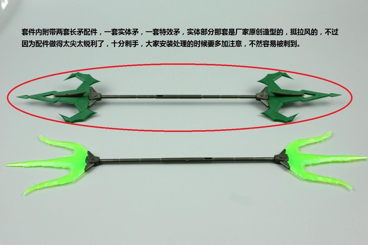 S144_MG_Shenlong_review_info_INASK_info_072.jpg