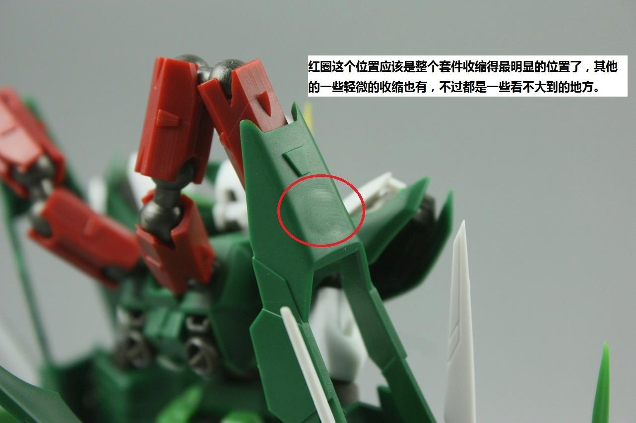S144_MG_Shenlong_review_info_INASK_info_083.jpg