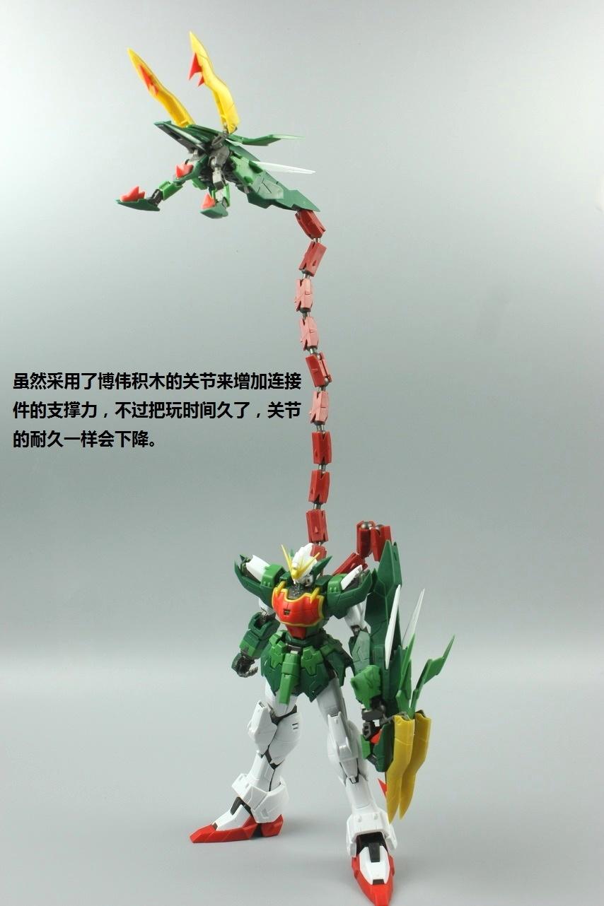 S144_MG_Shenlong_review_info_INASK_info_090.jpg
