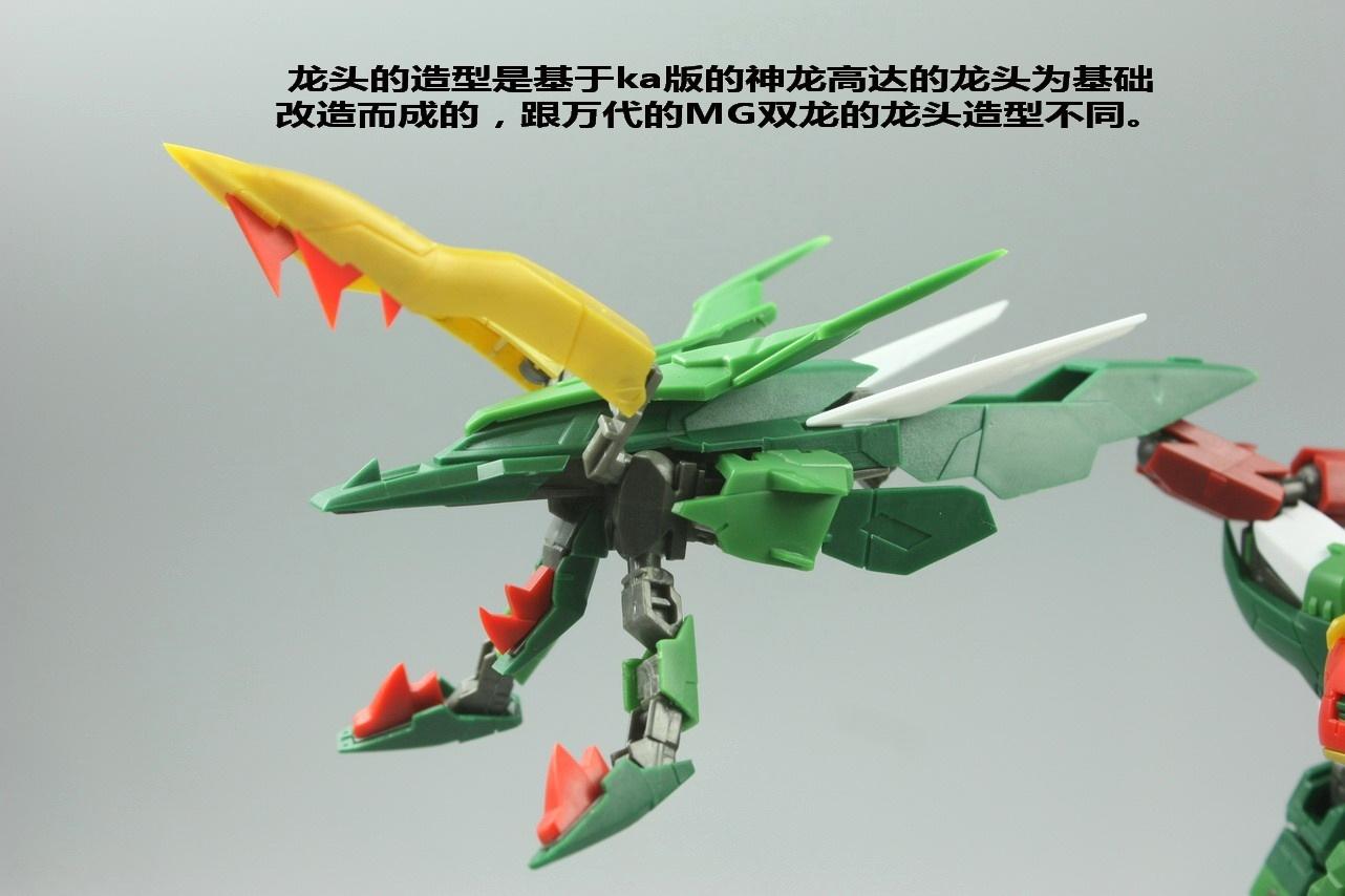 S144_MG_Shenlong_review_info_INASK_info_091.jpg