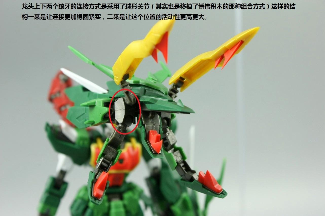 S144_MG_Shenlong_review_info_INASK_info_092.jpg