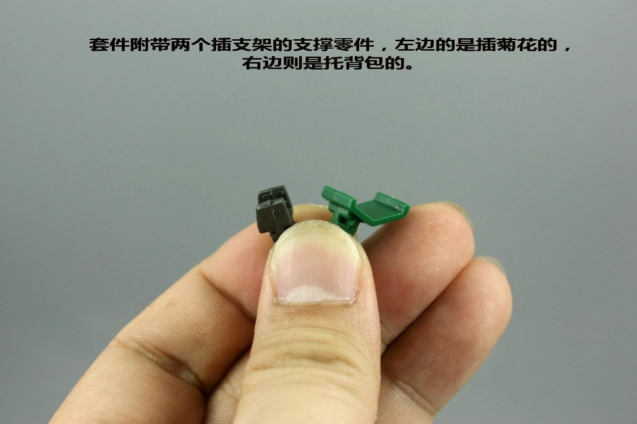 S144_MG_Shenlong_review_info_INASK_info_105.jpg