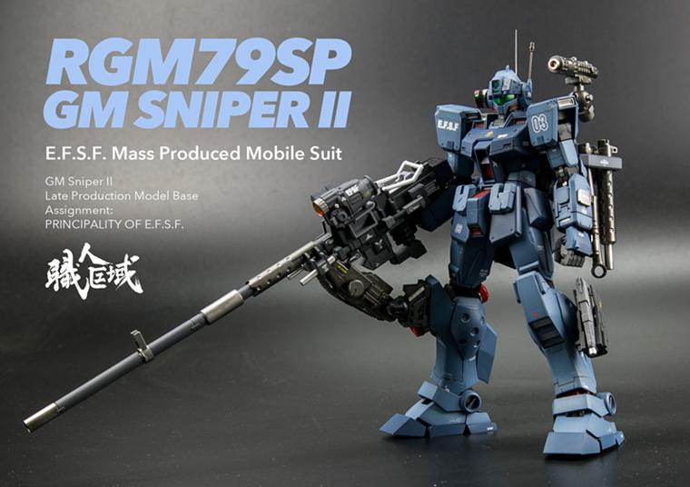S177_MG_rifle_018.jpg