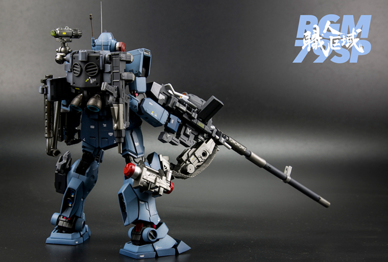 S177_MG_rifle_019.jpg