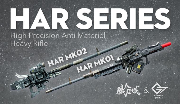 S177_MG_rifle_021.jpg