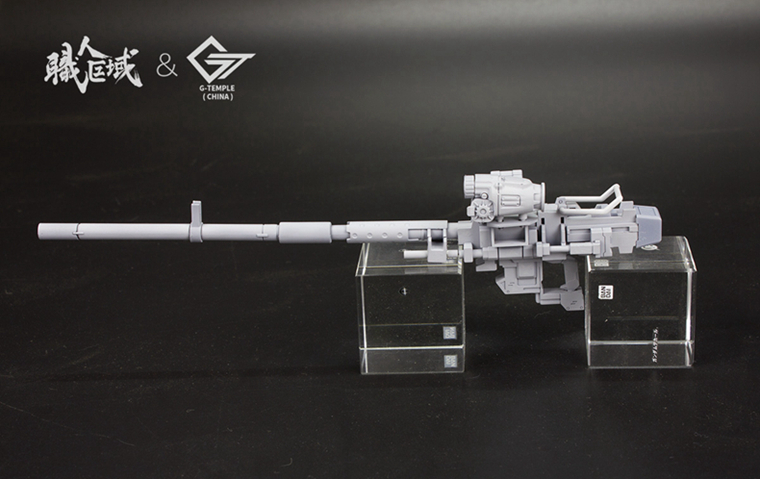 S177_MG_rifle_024.jpg