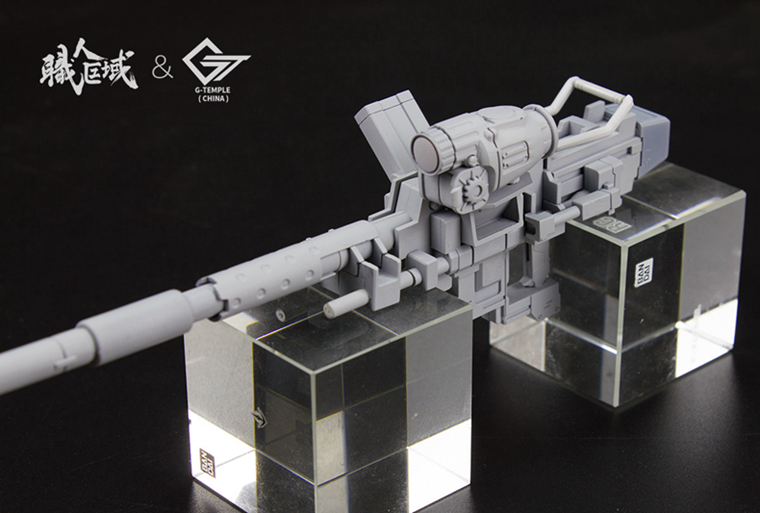 S177_MG_rifle_025.jpg